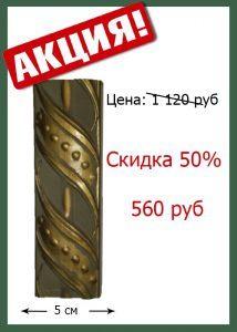 akcija50 (4)