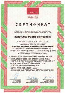 diplom-masha-cr
